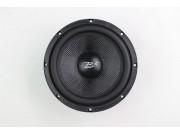 B2 Audio ISX 6,5 Komponentsett